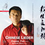 Chinese Lieder page